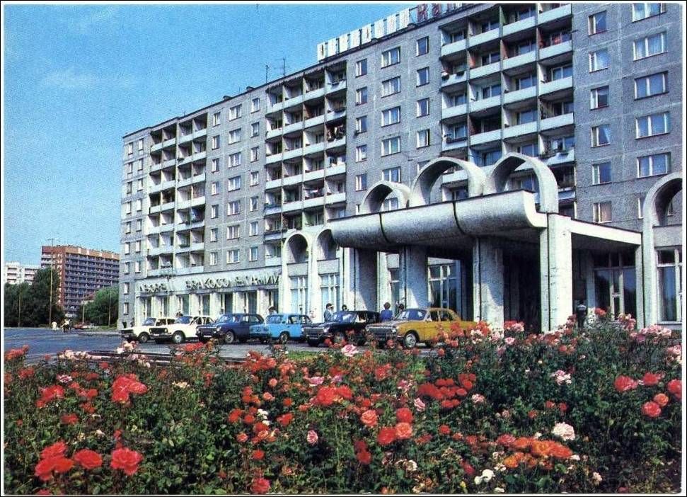 Postcard Kaliningrad, Wedding Palace, 1989.jpg